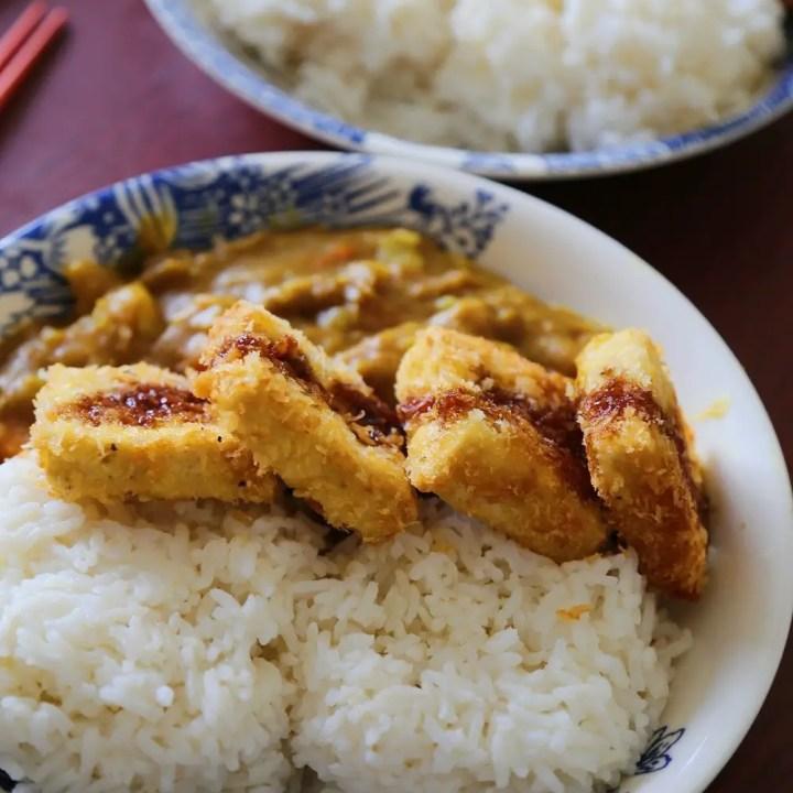 Japanese Tofu Katsu Curry