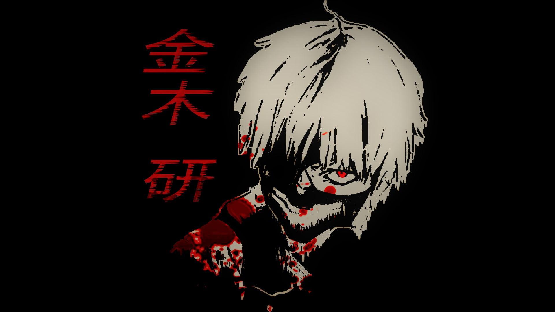 Hd wallpaper for desktop and mobile. 19++ Wallpaper Anime Tokyo Ghoul Hd - Tachi Wallpaper