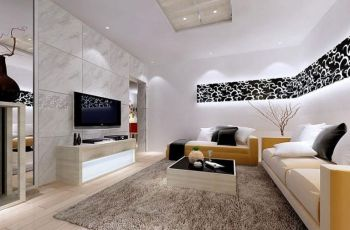 Modern Designed Living Rooms