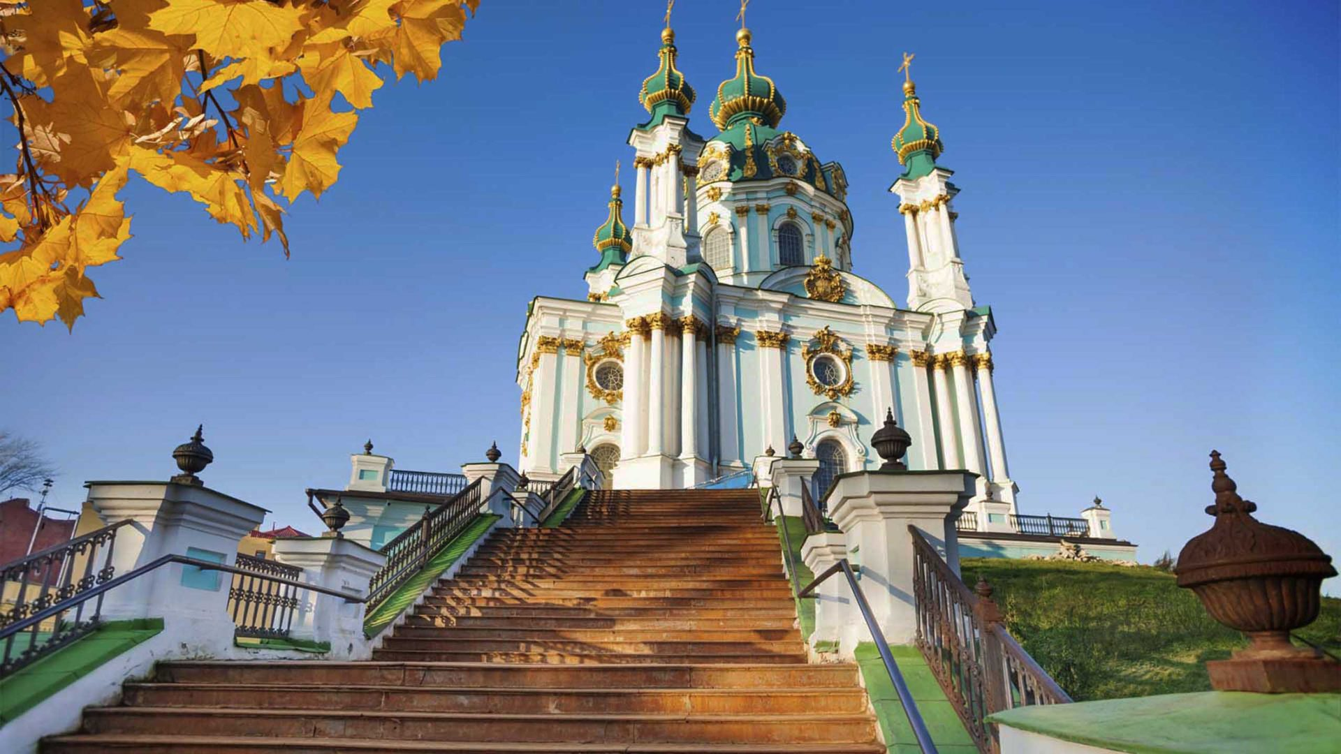 St Andrews Church With Stairs In Autumn Kiev