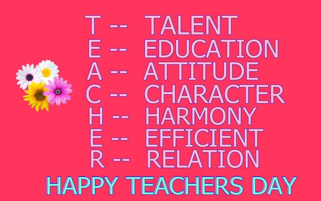 Teachers day wallpapers with quotes imagewallpapers teachers day best quotes hd wallpaper 02873 wallpaperk com altavistaventures Images
