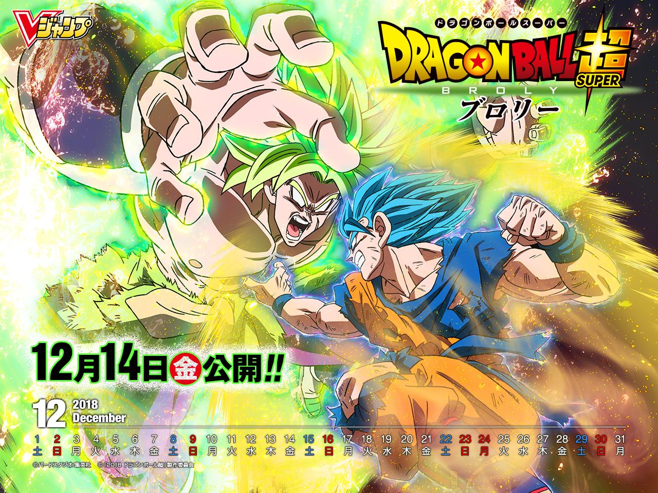 dragon ball super broly 1280x960