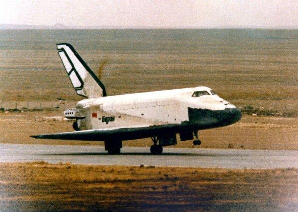 Space shuttle buran russian space cccp urrs soviet vkk ...