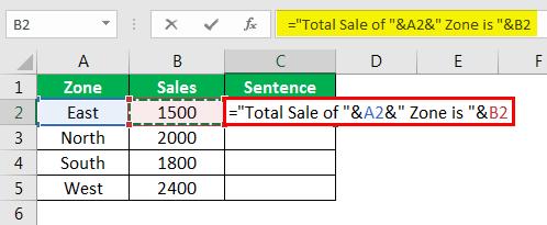 объединить пример 3.5