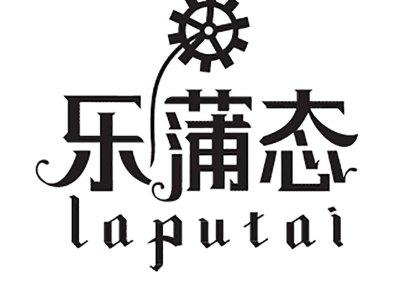 Laputa (China)
