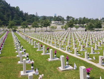 [안보견학] 국립서울현충원, 호국영령과 순국선열을 추모하다
