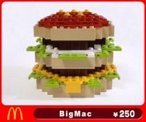 Lego version Big Mac burger