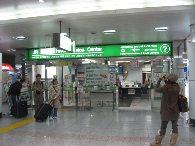 JR Pass JR-travel-service-center Narita Airport Japan [copyright Monhsi-Flickr]