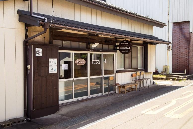 Japan-Fujiyoshida-5
