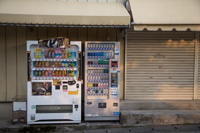 Japan - gekke zaken-1