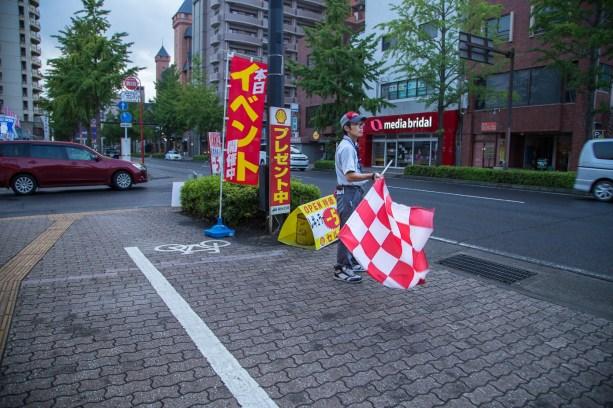 Japan-gekke-zaken-12