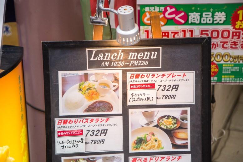 Japan-gekke-zaken-9