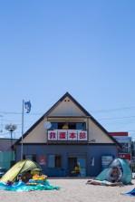 Japan - Hitachi-20