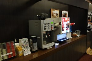 Drinks And Coffee Iass Priority Pass Lounge Review Narita