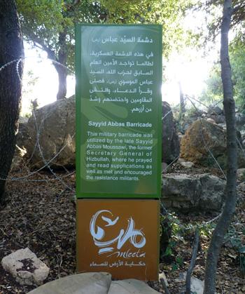 Mleeta, Lebanon