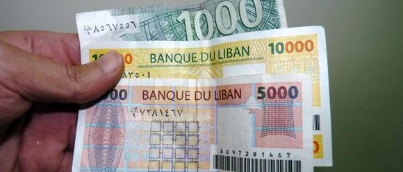 Costs To Travel In Lebanon - Lebanese Lira