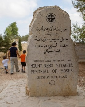 Stone with writing about Mt. Nebo