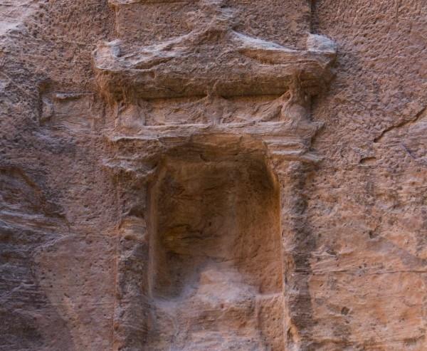 Petra - Temples and Treasuries