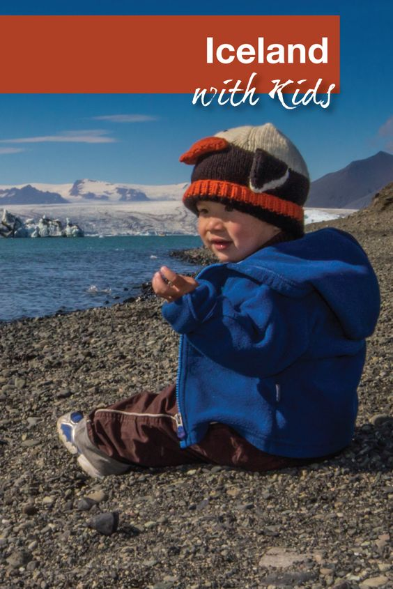 Iceland with Kids - Pinterest