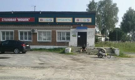 Doch bevor es ans Feierabendbier und dem zelten geht, pausiere ich noch auf den Stufen des Dorfladens in Moshok.... noch ein paar Kilometer.