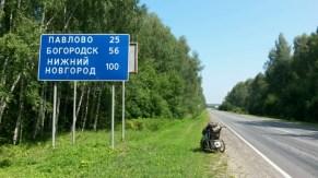 Und wieder: Wer lesen kann ist im Vorteil... Pavlovo - Bogorodsk - Nischni Novgorod. Bin also richtig ..