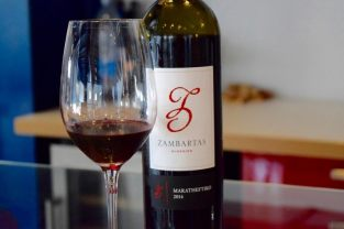 Zambartas Winery, Cyprus