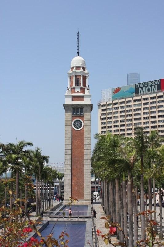 Clock Tower, Hong Kong