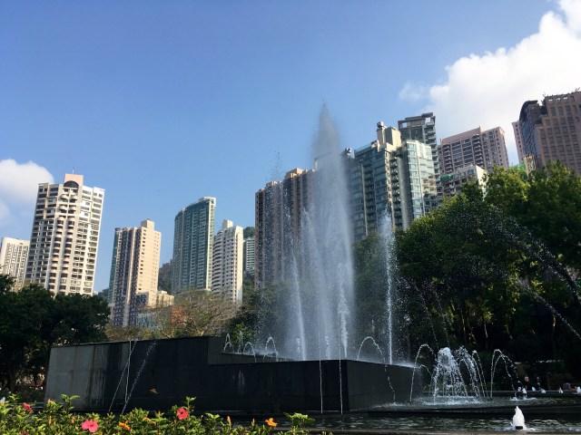 Hong Kong Zoologial park and Botanical Gardens