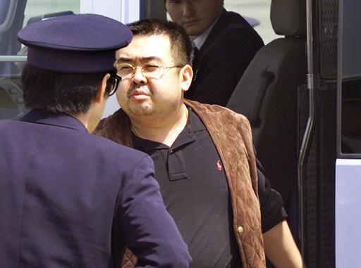 Malaysia North Korea_241125