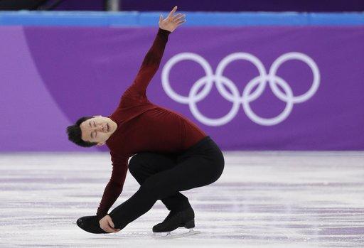 Pyeongchang Olympics Figure Skating Team Event_313507