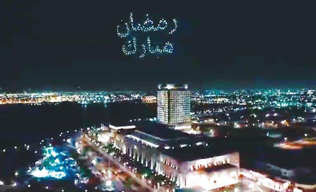 300 Drone Warnai Langit Jeddah Sempena Menyambut Ramadan (Video)