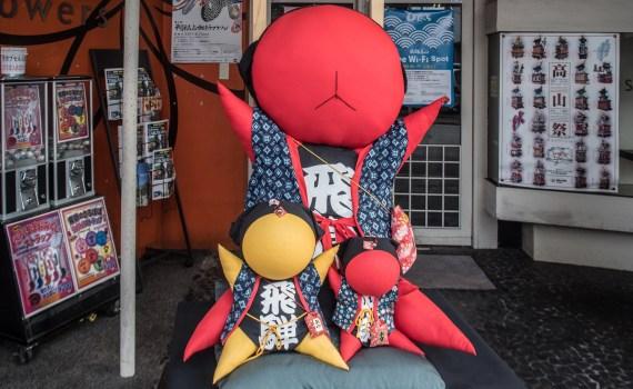 Sarubobo dolls