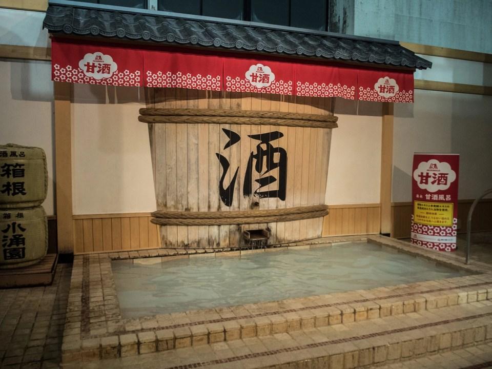 Sake bath