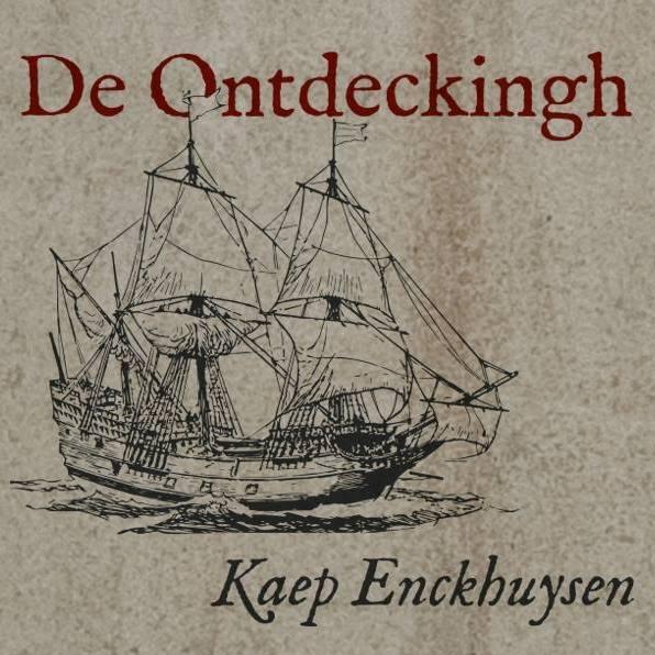 De Ontdeckingh Logo Productie