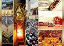 Eid the Muslim Festival