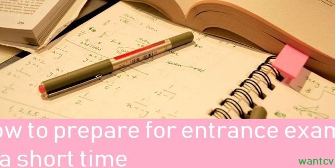 exam entrance