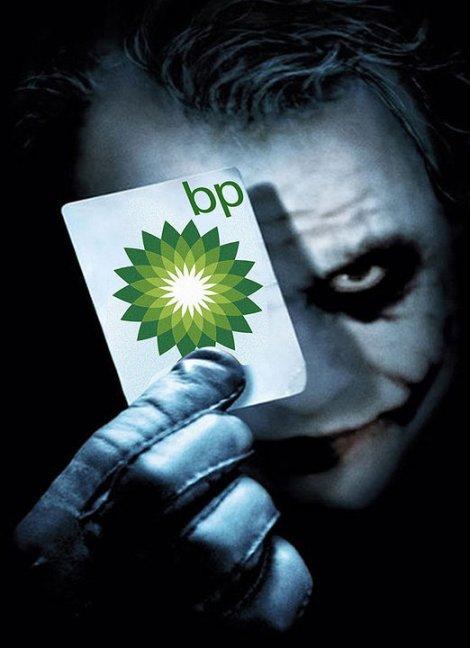 Lees over het lugubere BP-spelletje-in-de-Mexicaanse-Golf. Met ondere andere Goldman Sachs in de hoofdrol (Klik op de illustratie.)