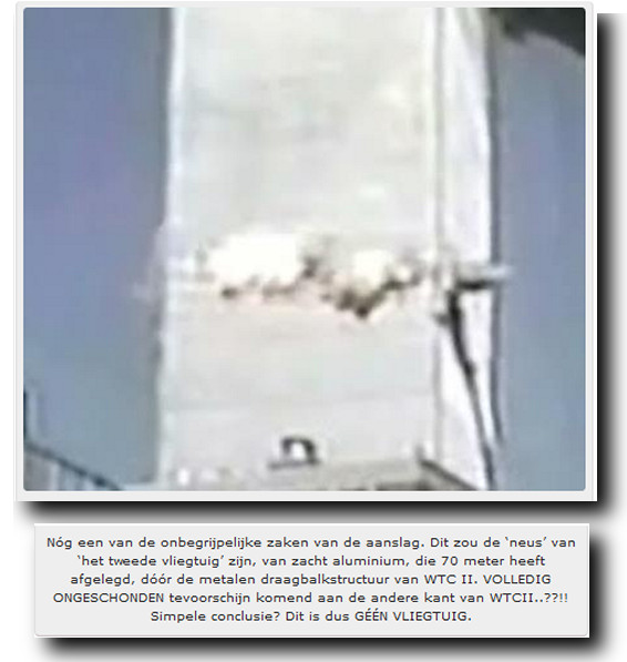 WTC plane through