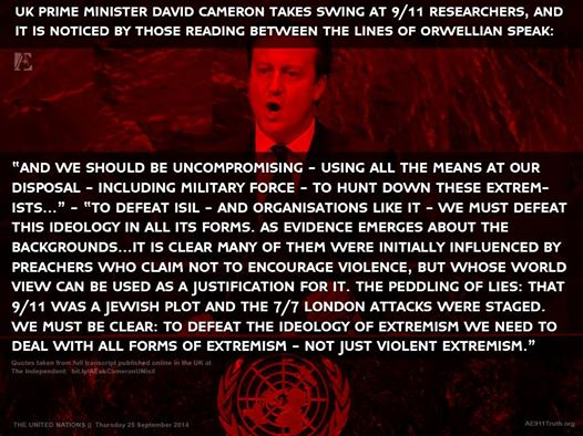 cameron 911 conspiracy quote