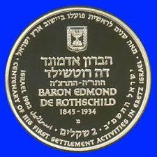 rothschild israel