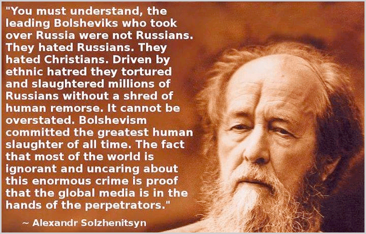 The Bolsheviks were actually created and deployed by the Khazarian Mafia (KM) as the essential part of their long planned revenge on the Russian Czar and the innocent Russian people for breaking up Khazaria in about 1,000 AD for its repeated robbery, murder and identity theft of travelers from countries surrounding Khazaria. This little known fact explains the extreme violence taken out on Russia as long standing revenge by the Rothschild controlled Khazarian Mafia (KM).