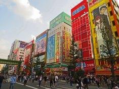 Akihabara - Tokyo