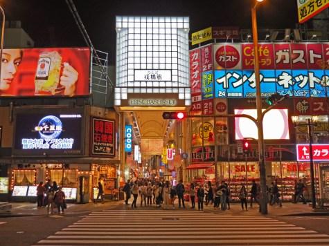 Osaka Namba