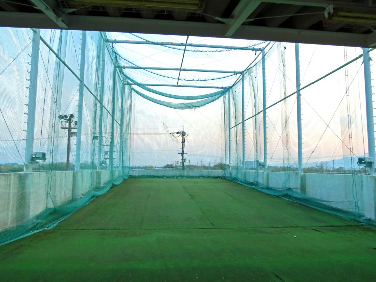 Marriott Lake Biwa - Golf Driving Range