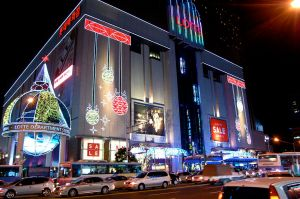 Lotte Department Store Seomyeon Busan South Korea