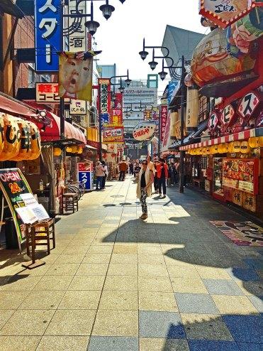 Shinsekai Osaka, Japan