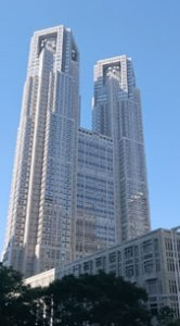 Tokyo Metropolitan Government Building Japan