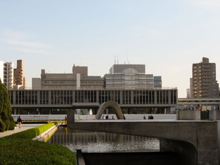 Peace memorial museum Hiroshima, Japan