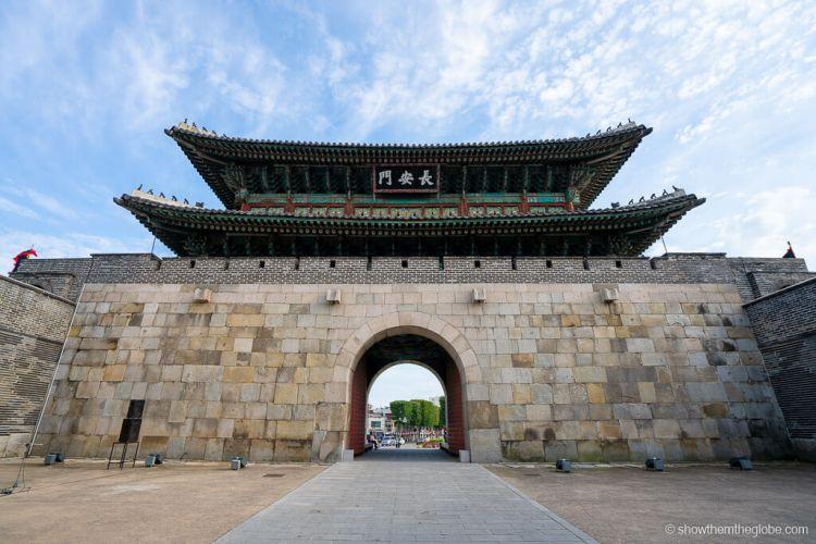 Suwon Hwaesong Fortress, South Korea
