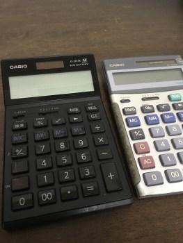 税理士受験。試験会場に持っていくもの。